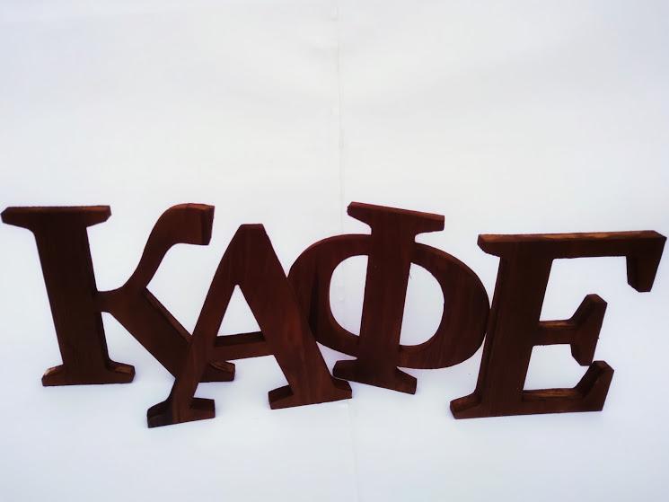 букви за заведение
