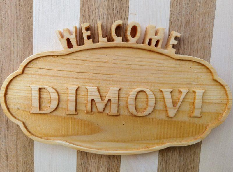 табела за врата с допълнителен надпис welcome