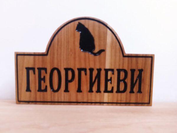 табела за врата с котка