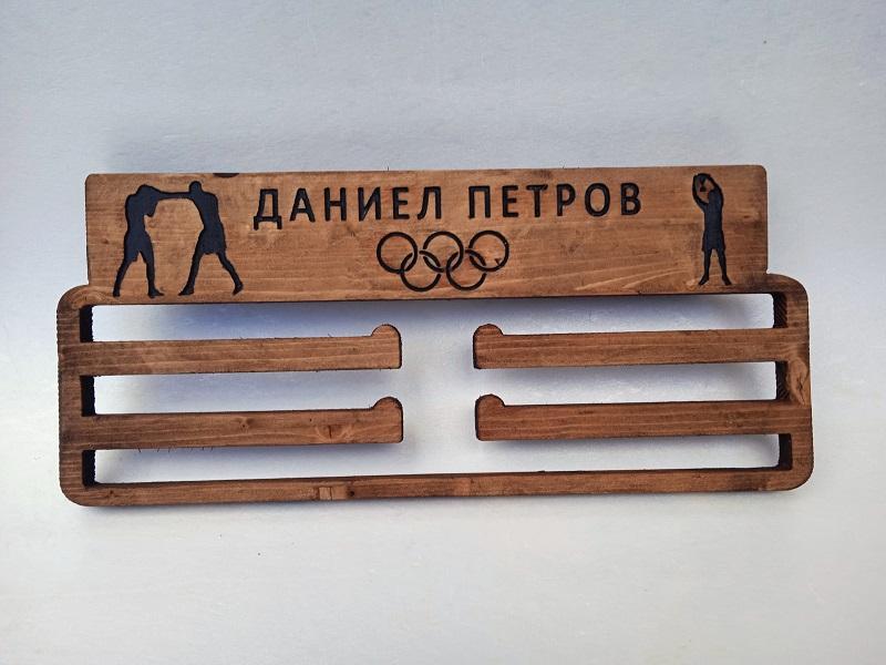 поставка за медали-бокс